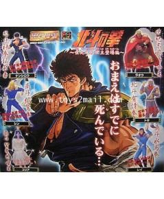 Bandai Gashapon : HG กาจาปอง : Fist of the North Star Hokuto No Ken KENSHIRO ฤทธิ์หมดดาวเหนือ [1]