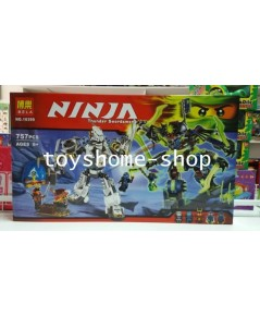 เลโก้นินจาโกหุ่นคู่ (10399) ส่งฟรี