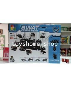 เลโก้เรือ Swat 981 ชิ้น C0546 ส่งฟรี EMS