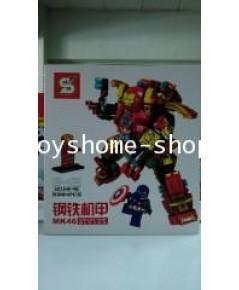 เลโก้จีน เลโก้ Ironman 46MK