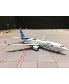 JC WINGS 1:400 Hebei 737-800 B-1446 Enjoy Hebei XX4128