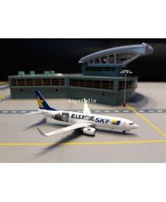 PHOENIX 1:400 Skymakr 737-800 JA73NY P4291