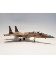 HOBBY MASTER 1:72 F-15D Desert Flanker Scheme HA4558