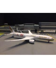 Phoenix 1:400 Gulf Air 787-9 A9C-FG 70th P4299