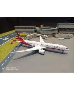Phoenix 1:400 Shanghai 787-9 B-1113 PH1666