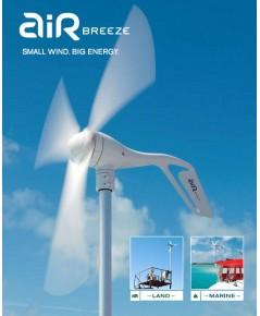 Air Breeze Wind Turbine 200 W DC 24V (Off-grid)