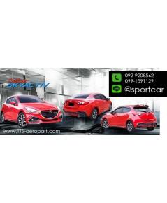 ชุดแต่งMazda2 2018 2017 ทรง IDEO[Mazda2 skyactiv] สเกิร์ตมาสด้า2 4ประตู,5ประตู
