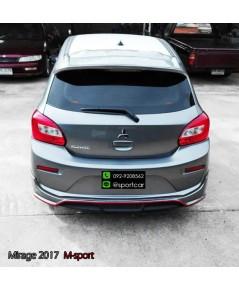ชุดแต่ง Mirage 2017 2016 ทรง M-sport สเกิร์ตรอบคันมิราจ 2017