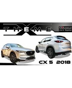 ชุดแต่ง Mazda CX5 2019 2018 ทรง X-theme สเกิร์ตรอบคัน มาสด้า CX 5 แต่งสวย ใหม่ล่าสุด