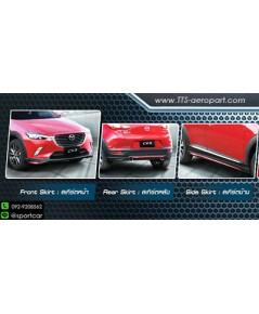 ชุดแต่ง Mazda CX3 2018 2019 ทรง OEM, สเกิร์ตรอบคัน มาสด้า cx3 แต่งสวย