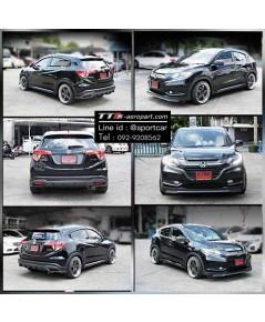 ชุดแต่งHRV 2016 2017 ทรงNTS  Honda hrv แต่งสวย สเกิร์ตรอบคัน เอชอาร์วี
