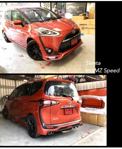 ชุดแต่งเซียนต้า Sienta สเกิร์ตรอบคัน MZ ท่อคู่ แต่งสวย ,สเกิร์ตรอบ คันเซียนต้า Toyota Sienta