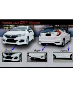ชุดแต่งJazz gk 2017 2018 Mogen ฮอนด้าแจ๊ส 2019 แต่งสวย สเกิร์ต ราคาพิเศษ