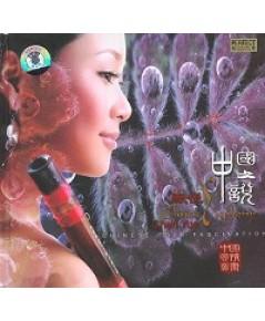 ดนตรีบรรเลงจีน Chinese Instrumental Music Mp3 (1 แผ่น) รวม 11 อัลบั้มบรรเลงจีนที่ดีที่สุด 158 เพลง