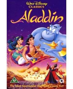 Aladdin อะลาดินกับตะเกียงวิเศษ ภาค 1 (เสียงพากย์ไทย--ซับอังกฤษ) MP4 ขนาด 1.83GB