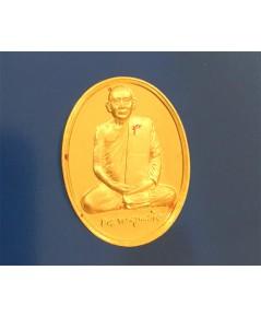 เหรียญสมเด็จพระสังฆราช รุ่น 600 ปี พ.ศ.2538  เนื้อทองคำ หนัก 23.05 กรัม (เช่าบูชาไปแล้ว)