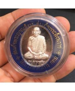 เหรียญสมเด็จพระสังฆราช รุ่น 600 ปี พ.ศ.2538  เนื้อเงิน  พร้อมต่ลับพลาสติกเดิม ๆ จากวัดครับ....งาม ๆ