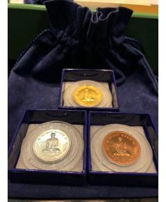 เหรียญทรงผนวช ชุดทองคำ เงิน ทองแดง โมเน่ รุ่นสมโภชพระเจดีย์ วัดบวรนิเวศวิหาร กล่อง ถุง ครบถ้วน No527