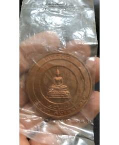 เหรียญบาตรน้ำมนต์ หลังลายเซ็นพระนาม ในหลวงทรงเททอง  ปี พ.ศ. ๒๕๒๓ เหรียญดีที่หายาก...ซองเดิม ซีนเดิม.