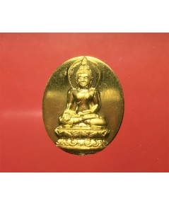 เหรียญพระไพรีพินาศ ญสส.รุ่น นวฤทธิ์โภคทรัพย์  ปี 2544 สร้าง 80 เหรียญ เนื้อทองคำ  (เช่าบูชาไปแล้ว)