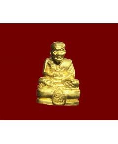 หลวงพ่อทวด รุ่นสมเด็จเจ้าฟ้ามหาจักรี เนื้อทองคำ หนัก 2.3 กรัม  พิมพ์เล็ก สร้างน้อ(เช่าบูชาไปแล้ว)