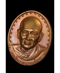 เหรียญสมเด็จญาณสังวร ปี 2528 รุ่นแรก สภาพสวยงาม สำหรับผู้ที่ชอบเหรียญสวย สวยงาม สวยแชมป์