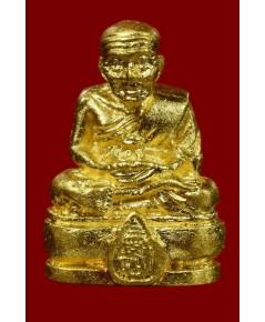 หลวงพ่อทวด รุ่นสมเด็จเจ้าฟ้ามหาจักรี เนื้อทองคำ หนัก 2.3 กรัม  พิมพ์เล็ก สร้างน้อย (เช่าบูชาไปแล้ว)