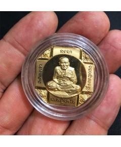 เหรียญหลวงพ่อทวด รุ่นสมเด็จเจ้าฟ้ามหาจักรี เนื้อบรอนซ์ ขนาด 2.8 เซ็นต์   (เช่าบูชาไปแล้ว)