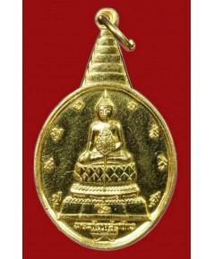 เหรียญพระชัยหลังช้าง หลัง สก. ปี 2535   เนื้อทองคำ หนัก 1 บาท ครบ 5 รอบ พระราชินี รัชกาล ที่ 9