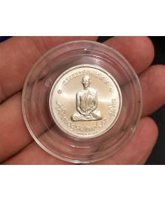 เหรียญทรงผนวช เนื้อเงิน โมเน่ รุ่นสมโภชพระเจดีย์ วัดบวรนิเวศวิหาร ปี 2551  งามๆ หายากสุด ๆ No.4696