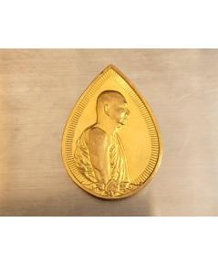 เหรียญสมเด็จพระสังฆราช พิมพ์หยดน้ำ เนื้อทองคำ พิมพ์ใหญ่ หนัก 1 บาท  ทางวัดจัดสร้ (เช่าบูชาไปแล้ว)
