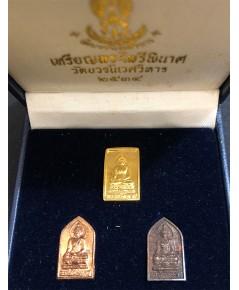 เหรียญพระไพรีพินาศ เนื้อทองคำ วัดบวรนิเวศ ปี 2534 าพุทธาภิเษกใหญ่ ณ วัดบวรนิเวศ ชุดกรรมการ ทองคำ นวะ