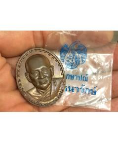 เหรียญสมเด็จญาณสังวร ปี 2528 เป็นเหรียญรุ่นแรก ที่สายตรงไม่ควรพลาดเก็บบูชา พร้อมกั(เช่าบูชาไปแล้ว)
