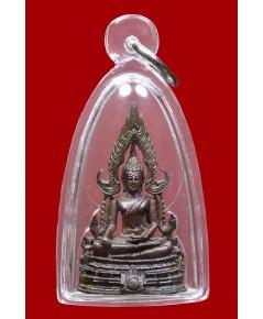 พระกริ่งชินราช ภปร. เนื้อนวะ พร้อมเลี่ยม สร้าง พ.ศ.๒๕๑๗ โดยกองทัพภาคที่ 3 หายากมาก (เช่าบูชาไปแล้ว)