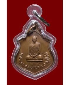 เหรียญทรงผนวช เนื้่อนวะ หลัง พระพุทธชินราช พ.ศ.๒๕๑๗ โดยกองทัพภาคที่ 3 ในหลว(เช่าบูชาไปแล้ว)