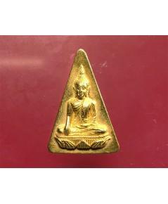 พระสมเด็จนางพญา สก. เนื้อทองคำ ปี 2535 ครบ 5 รอบ พระราชินี ในรัชกาลที่ 9  (เช่าบูชาไปแล้วครับ)