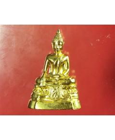 พระกริ่ง ภปร. ปี พ.ศ. 2508 เนื้อสัมฤทธิ์ กะหลั่ยทอง  พิมพ์นิยม  ในหลวง ร.9 ทรงเท(เช่าบูชาไปแล้วครับ)