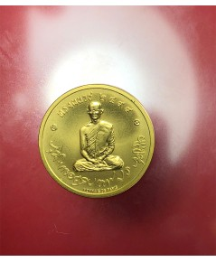 เหรียญทรงผนวช เนื้อทองคำ โมเน่ รุ่นสมโภชพระเจดีย์ วัดบวรนิเวศวิหาร ปี 2551 หมายเลข 1194 ราคาแบ่งๆคับ