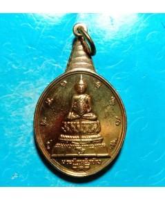 เหรียญพระชัยหลังช้าง หลัง ภปร ปีพ.ศ.2530 ทองเหลือง จัดสร้างวาระครบ 5 รอบ รัชกาลที่  (เช่าบูชาไปแล้ว)