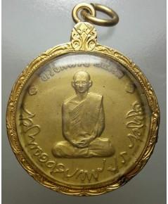 เหรียญทรงผนวช 2508 เนื้อทองฝาบาตร พิมพ์ธรรมดา วัดบวรนิเวศวิหาร สภาพงาม พร้อมเลี่ยมท (เช่าบูชาไปแล้ว)