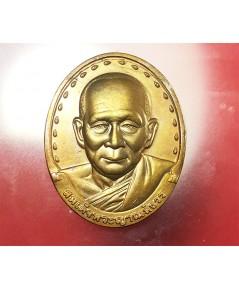 เหรียญสมเด็จญาณสังวร ปี 2528 เป็นเหรียญรุ่นแรก ที่สายตรงไม่ควรพลาดเก็บบูชา องค์นี้พิมพ์บล๊อกเขยื้อน.