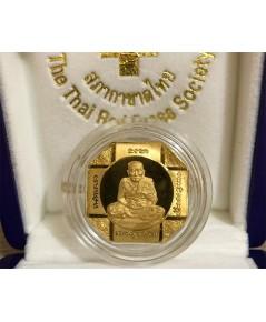 เหรียญหลวงปู่ทวด รุ่นสมเด็จเจ้าฟ้ามหาจักรี เนื้อทองคำ น้ำหนักทองคำ 12 กรัม พร้อมกล่อ(เช่าบูชาไปแล้ว)