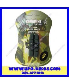 แผ่นยางเบรคเสือหมอบ BARADINE 453 BK