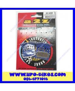 ผ้าเบรคดิส A2Z -AZ-635K  RESIN