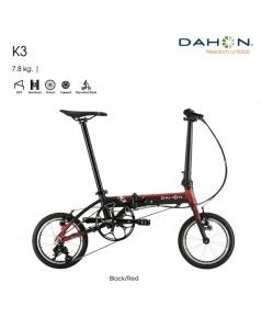 จักรยานพับ Dahon K3