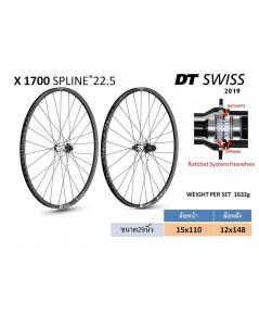 ชุดล้อดิส DT-SWISS X1700 29นิ้ว SPLINE Boost Space
