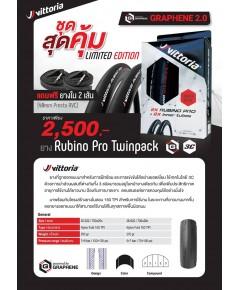 ยางนอก VITTORIA Rubino Pro Graphene 2.0 ขอบพับ [Limited Offer]