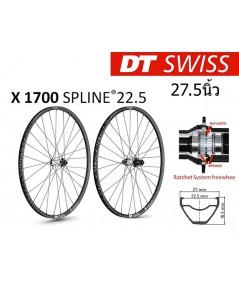 ชุดล้อดิส DT-SWISS X1700 SPLINE 22.5