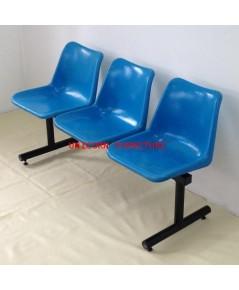 เก้าอี้โพลี แบบ 3 ที่นั่ง CLF-813