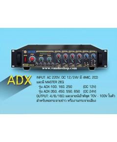 Power Mixer AC/DC MUSIC ADX-16012